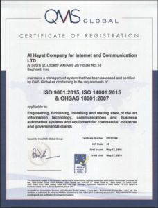 certificateicon